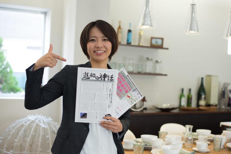 【成長企業のPR担当!】広報